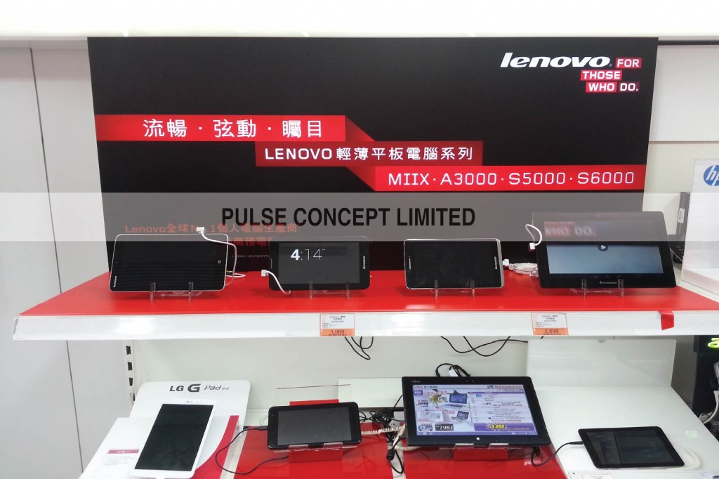 Драйвера Lenovo Pc Hk Limited